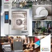 Promotion GAFIC Octobre 2018